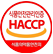 HACCP 마크
